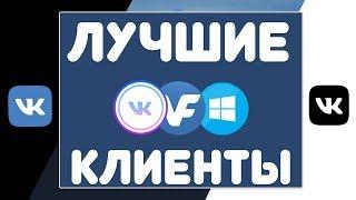 Download ТОП 5 клиентов VK Mp3 and Videos