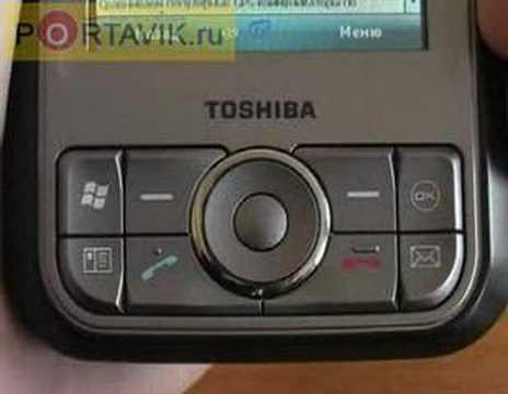 Toshiba g900 sample review rus