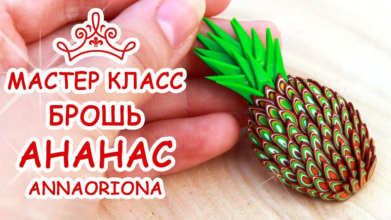 КОРЗИНА, ЛУКОШКО ◇ МИНИАТЮРА #12 ◇ Polymer clay Miniature .