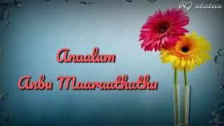 Kalyana maalai song lyrics  Download👇  Tamil whatsapp status   RJ status   puthu puthu arthagal
