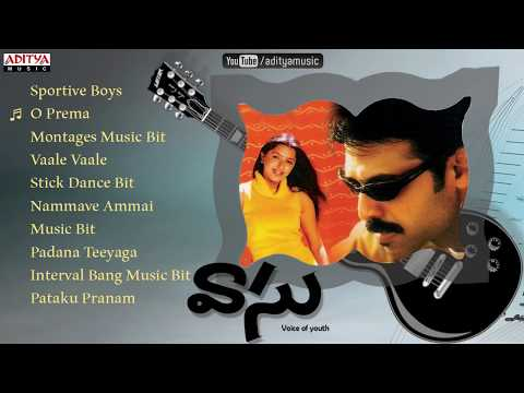 Vaasu Movie Full Songs || Jukebox || Venkatesh, Bhumika Chawla