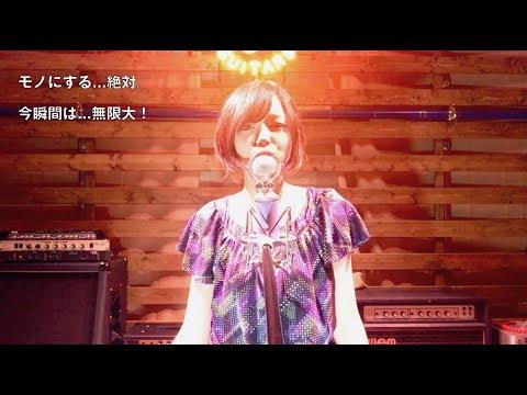 """【RIRIKO】Singー""""Set It All Free""""【日本語カバーしました】"""