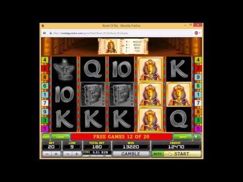 Игровой автомат Book Of Ra: бонусная игра