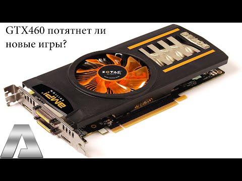 Видеокарты GeForce лучшие игры на ПК NVIDIA
