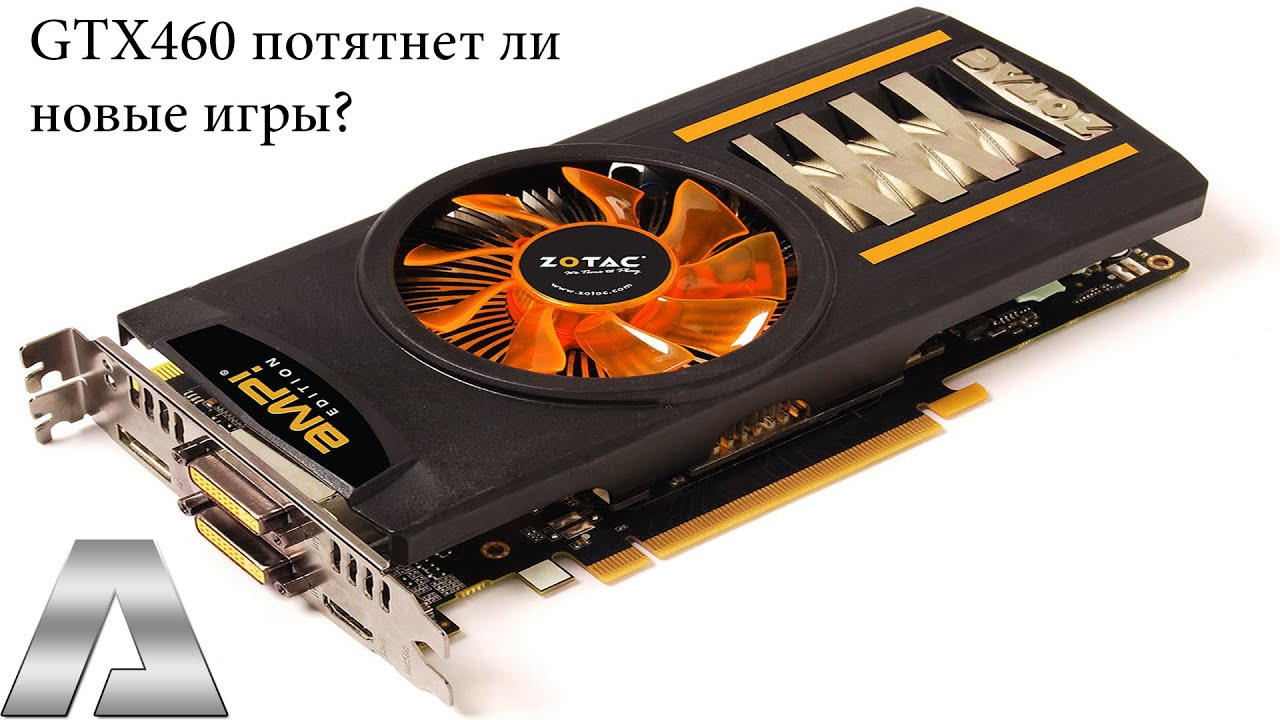 Geforce gtx 10 series. Geforce gt 10 series. Geforce gtx titan. Geforce gt 700 series. Download service. Wallpapers. Where to buy. About us.