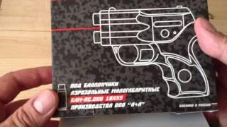 Премьер-4 устройство аэрозольное. Пистолет ПРЕМЬЕР-4 для самозащиты: распаковка(Устройство аэрозольное модели «ПРЕМЬЕР-4» является средством самозащиты и предназначено для метания жидки..., 2015-06-18T17:37:35.000Z)