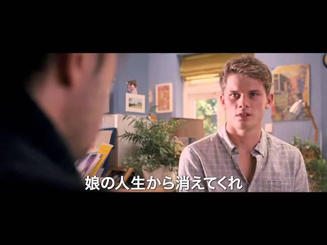 映画『17歳のエンディングノート』予告編映像