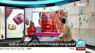 تفاعلكم : فنان سعودي يصدم المجتمع بأعماله