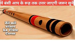 Jhilmil Sitaron Ka Angan Hoga flute instumental