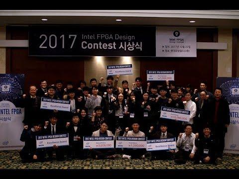 2017 Intel FPGA Design Contest-광운대학교 Hello FPGA