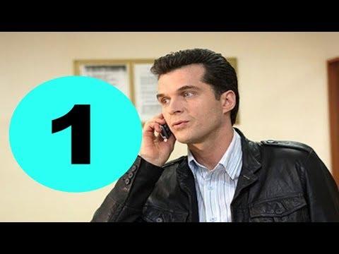 Паутина 12 сезон 1 серия - анонс и дата выхода