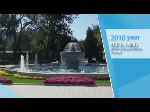 Orient Fountain Company Introduction Video