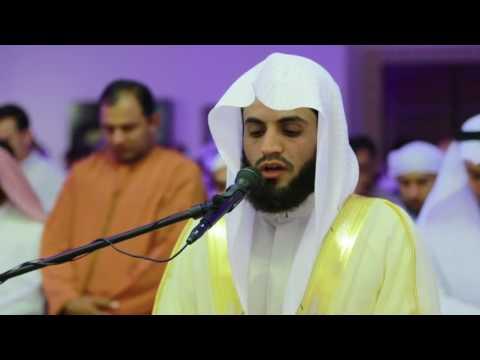 Красивое чтение священного Корана / Раыд Мухаммад Курди - 2017 г