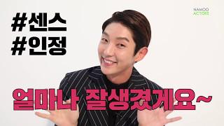 [이준기] 공식홈페이지 홈피리뉴얼 5행시 이벤트! (Lee Joon Gi)