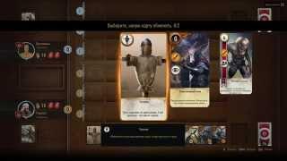 Ведьмак 3. ГВИНТ. Колода карт Чудовища
