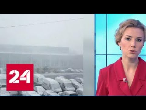 """Погода 24"": непогода"