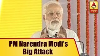 PM Narendra Modi's Big Attack On Congress At Kisan Rally In Shahjahanpur | ABP News