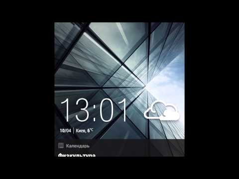 Обзор оболочки HTC Sense 5