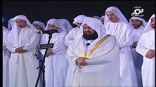 سورة البقرة كاملة للشيخ عبدالرحمن السديس امام الحرم المكي Sourat al baqara by al sudais