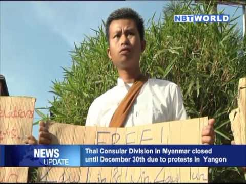Thai Consular Division in Myanmar closed until December 30th due to protests in Yangon