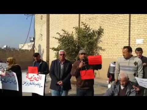 كلمة الناشط العمالي حسام كريم في مظاهرة  حول مشروع خصخصة الكهرباء والسياسة صندوق النقد الدولي