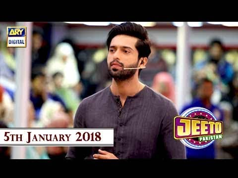 Jeeto Pakistan - 5th Jan 2018 - ARY Digital Show