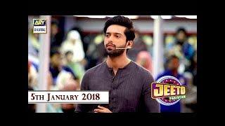 Jeeto Pakistan - 5th Jan 2018 - ARY Digital show