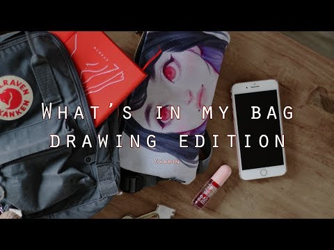 Whats in my bag - Favorite sketching tools!