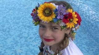 Film IFF Euro folk - Black sea 2017 (Official Film HD)