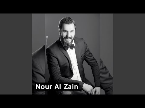 Nour Al Zain - Full Mix 2019