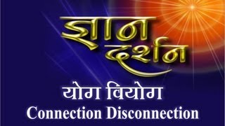 Connection-Disconnection/योग-वियोग