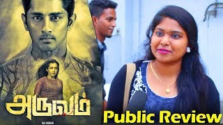 Aruvam Public Review | Aruvam Movie Review | Siddharth, Catherine Tresa | SS Thaman