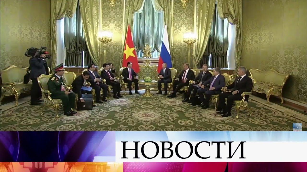 Российско-вьетнамские переговоры навысшем уровне прошли вКремле.