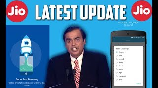 Reliance Jio Latest Application Reliance Jio Browser Review & Speed Test