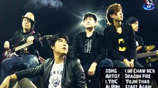 Lub Chaw Nco - DragonFire Band คาราโอเกะ
