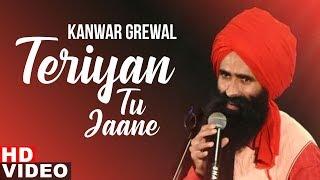 Teriyan Tu Jaane (Full )   Kanwar Grewal   Happy Raikoti   Latest Punjabi Songs 2019