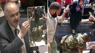 شاهد.. موقع إيراني يكشف كذب مندوب سوريا لدى الأمم المتحدة