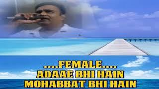 Adayein bhi hai mohabbat bhi hai karaoke only for female singers by Rajesh Gupta