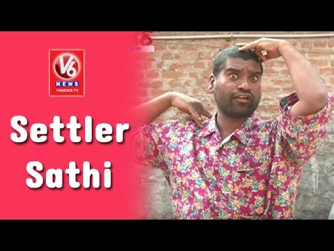 sathi s andhra slang sathi funny conversation with
