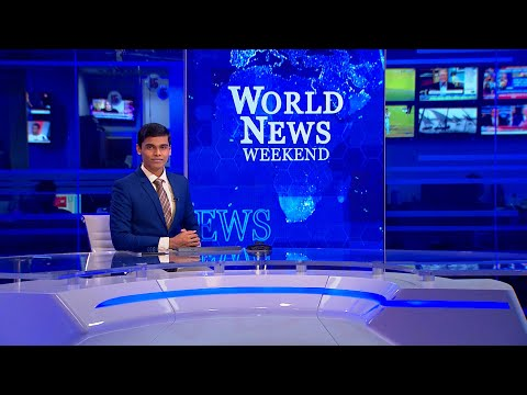 Ada Derana World News Weekend | 10th October 2020