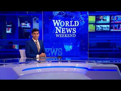 Ada Derana World News Weekend | 10th October 2020
