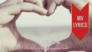 Only Love | Trademark | Lyrics [Kara + Vietsub HD]