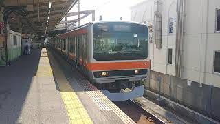 E231系0番台 武蔵野線 府中本町行き 西船橋発車