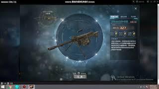 Nueva Actualizacion Blood Strike Chinese