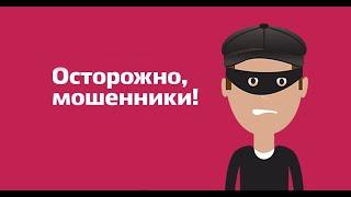 3 признака обмана/ Как понять что тебя обманывают ?/ Наебалого