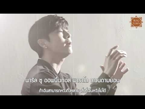 [KARAOKE / THAISUB] [MADTOWN] LEEGEON COVER PROJECT PART 5. Breath (숨) of Park Hyo Shin