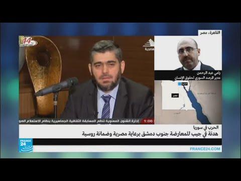 رامي عبد الرحمن: تفجير انتحاري لتنظيم -الدولة الإسلامية- يستهدف نازحين في دير الزور  - 15:22-2017 / 10 / 13