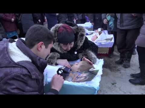 В Мариуполе похоронили семью погибшую от российских   Градов