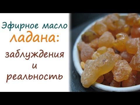 Эфирное масло ладана: свойства и мифы