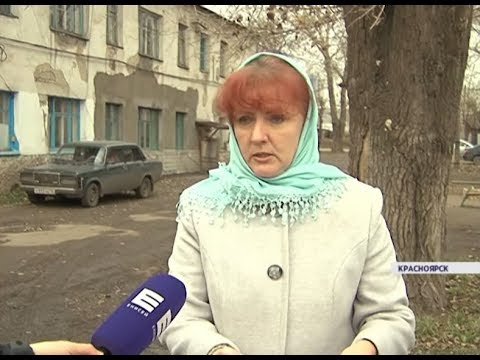 Жители более 60 домов Красноярска страдают от бездействия управляющей компании
